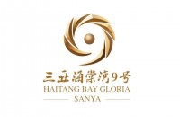 三亚海棠湾9号 Haitang Bay Gloria Sanya