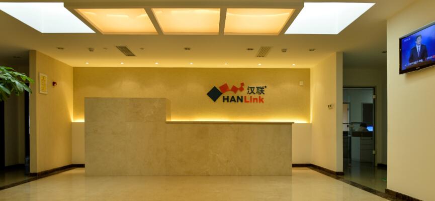 汉联总部办公室