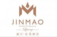 丽江金茂酒店 凯悦臻选Jinmao Hotel Lijiang Unbound Collection by Hyatt