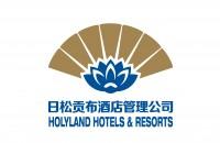 稻城县亚丁日松贡布旅游投资有限公司