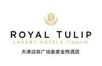 天津皇家金煦酒店