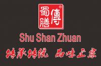 上海蜀膳传餐饮管理有限公司