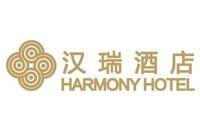 四川汉瑞酒店有限责任公司