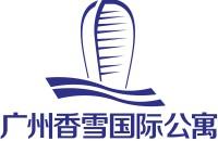 广州科寓投资管理有限公司