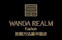抚顺万达嘉华酒店Wanda Realm Fushunlogo
