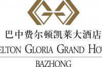 巴中费尔顿凯莱大酒店 Felton Gloria Grand Hotel Bazhong-Sichuan