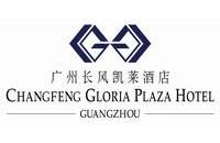 广州长风凯莱酒店 Changfeng Gloria Plaza Hotel Guangzhou