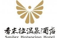 福州香米拉酒店投资有限公司