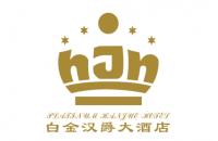 江苏常州白金汉爵大酒店