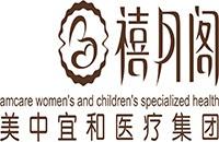 北京禧月阁母婴看护有限公司朝阳分公司