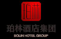 湖南珀林酒店管理有限责任公司