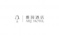 深圳市雅园风尚酒店有限公司