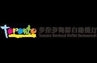 (香港)多伦多海鲜自助餐饮管理有限公司