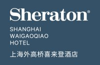 上海外高桥喜来登酒店