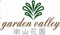 溧阳南山花园旅游发展有限公司