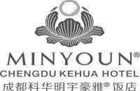 成都科华明宇豪雅饭店