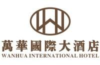深圳市万华国际大酒店