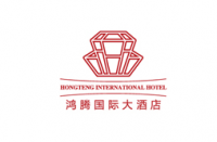 山东鸿腾国际大酒店