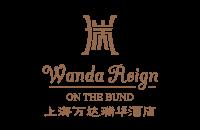 上海万达瑞华酒店Wanda Reign Shanghai