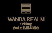 赤峰万达嘉华酒店Wanda Realm Chifeng