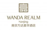 南京万达嘉华酒店Wanda Realm Nanjing