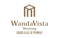 沈阳万达文华酒店Wanda Vista Shenyanglogo