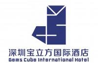 深圳宝立方酒店管理有限公司