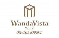 烟台万达文华酒店Wanda Vista Yantailogo