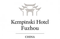 福州泰禾凯宾斯基酒店