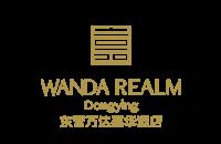 东营万达嘉华酒店Wanda Realm Dongyinglogo