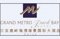 三亚鹿岭海湾维景国际大酒店有限公司
