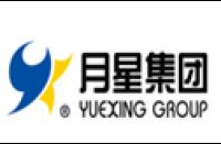 上海月星环球港商业中心有限公司