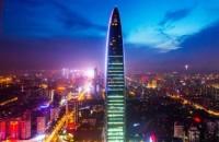 杭州清风旅游有限公司