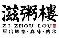 广东广州滋粥楼