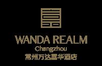 常州万达嘉华酒店Wanda Realm Changzhou