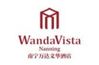 南宁万达文华酒店Wanda Vista Nanninglogo