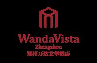 郑州万达文华酒店Wanda Vista Zhengzhou