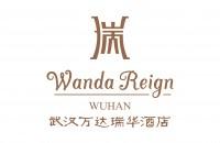 武汉万达瑞华酒店Wanda Reign Wuhan