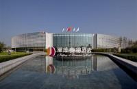 北京园博会建国饭店