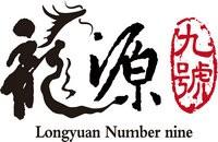 杭州龙轩源酒店管理有限公司