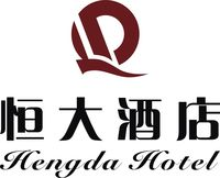 南昌恒大酒店