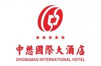 湖北中懋国际大酒店有限公司