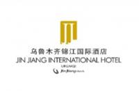 乌鲁木齐锦江国际酒店