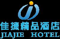 海南佳捷酒店管理有限公司