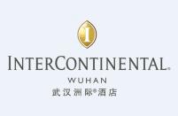 武汉洲际酒店