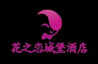 广州百万葵园酒店管理有限公司