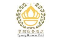 深圳市皇朝商务酒店管理有限公司