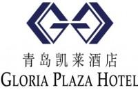 青岛凯莱酒店 Gloria Plaza Hotel Qingdao