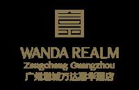 广州增城万达嘉华酒店Wanda Realm Zengcheng Guangzhou
