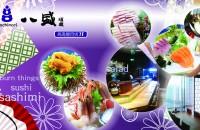 上海通胜餐饮管理有限公司